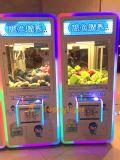 子供のための子供の技術のアーケードのおもちゃクレーン爪機械ゲーム・マシン