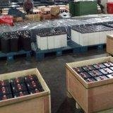Batterie profonde de cycle de gel du pouvoir 2V 1000ah VRLA du Yang Tsé Kiang