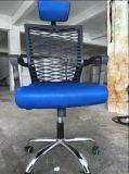 [نو مودل] شبكة كرسي تثبيت مكتب كرسي تثبيت ([فك844ا])