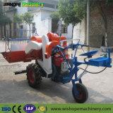米およびムギのための多機能の小型収穫機