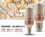 Ampolas do diodo emissor de luz - bulbos baixos do milho E12 12W, lâmpada decorativa branca do diodo emissor de luz de Non-Dimmable da luz do dia 6000K