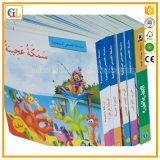 Impressão elevada do livro de crianças da placa de Qaulity (OEM-GL002)