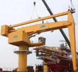 Высокая рабочая эффективного использования Multi-Functional крана разгрузки для массовых грузов