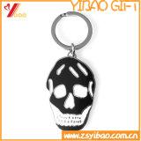 Metal popular Keychain para a lembrança (YB-SM-27)
