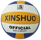 4# PVC laminado PU Deportes Voleibol