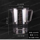 최신 판매 공장 가격을%s 가진 주문을 받아서 만들어진 로고를 가진 아크릴 처분할 수 있는 플라스틱 측정 컵