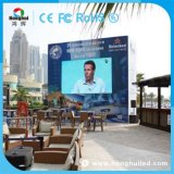 최고는 재생율 2600Hz 박람회를 위한 옥외 발광 다이오드 표시 스크린을