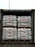 コリンの塩化物のトウモロコシ穂軸の供給の等級の粉か液体