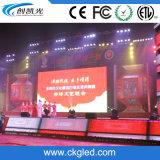 P8 LED 야외 무대 디지털 매체를 위한 영상 벽 전시 또는 스크린