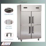 Acclamations 2-2 porte-Temp. acier inoxydable Refroidisseur Commercial/Congélateur/ Rrefrigerator (1.5LG)
