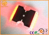 パソコンの物質的な反日焼けの太陽電池パネルが付いている反射道のスタッド