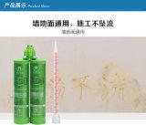 Wasserdichter Fliese-Bewurf für Kitchen&Washroom, Floor&Wall, Silikon-Kleber