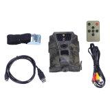 CCTV 12MP 1080P инфракрасный водонепроницаемая цифровая камера, дикой природы охота камеры