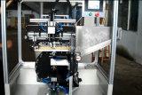 آليّة أسطوانيّ [سلك سكرين] طابعة آلة كلّيّا