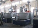 La unidad de mezclador de Plástico / calefacción y refrigeración máquina mezcladora