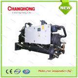 O Chiller do compressor de parafuso arrefecidos a água