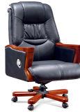 كبيرة حديثة مريحة [هيغ-ند] خشبيّة إرتفاع ظهر كرسي تثبيت أكثر