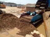 Professional varias funciones de lavado de arena máquina precio de fábrica de deshidratación