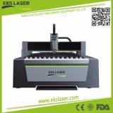 Новые точные и волокна лазерная резка и гравировка машины