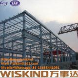 Prédio de escritórios comercial quadro da construção de aço, Prefab do fardo do aço estrutural