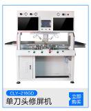 Machinetab/Cof/Acfのパルスの暖房の結合機械を修理する7-100inch TV LCDスクリーン