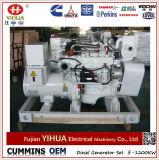 Conjunto de generador diesel marina del marco abierto de Cummins Engine (37.5-500kVA/30-400kw)
