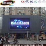 Cor Integral P10 Publicidade impermeável ao ar livre Visor LED