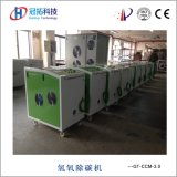 Macchina di Hho della macchina di pulizia del carbonio del motore/generatore di Hho/generatore dell'idrogeno