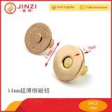 Цена на заводе14мм 18мм магнитная кнопка для сумки аксессуары