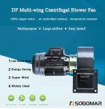 (DF) Multi-Wing pales du ventilateur centrifuge avec faible bruit