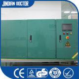 Caja de control de equipos de refrigeración personalizado