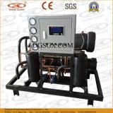 Промышленные винт с водяным охлаждением охладитель Sg-25