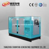 Preiswerter schalldichter 30kVA leiser Cummins elektrischer Strom-Diesel-Generator China-