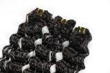 Brzailian человеческого волоса два тона цвет глубокую волны 24 дюймов