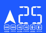 4.3 인치 Otis를 위한 단순한 Customizable 전송자 엘리베이터 LCD 디스플레이 /Screen