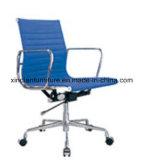 اعملاليّ مكتب رئيس عاليا ظهر كرسي تثبيت