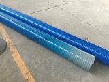 Macchina dell'espulsione del tubo flessibile di aspirazione di rinforzo filato molle del PVC e rigido