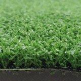 4つのカラー格子総合的な泥炭の人工的な草のカーペット