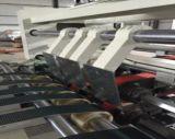ملا آليّة [غلور] و [ستيتشر] آلة ([جهإكسدإكس-3200])
