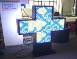 P4.81mm de hauteur de pixel plein écran LED de couleur pour l'intérieur des projets de location