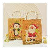 선전용 재생된 주문품 크리스마스 종이 선물 부대 (YH-PGB051)