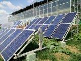태양 설치 시스템 또는 태양 전지판 부류