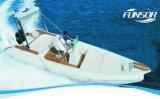 barca di 7.3m FRP, battello di servizio, peschereccio (RIB-730)