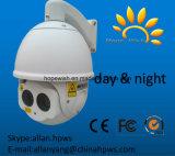 Камера купола скорости лазера IP обеспеченностью HD ультракрасная