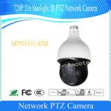 Cámara del CCTV de la red del IR PTZ de la luz de las estrellas de Dahua 720p 31X (SD59131U-HNI)