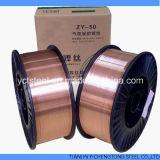 マリンは銅合金の二酸化炭素のガスの盾の溶接ワイヤを証明した