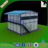 Edificio portable del pequeño edificio portable del bajo costo