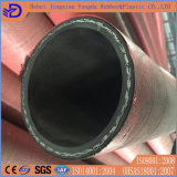 Boyau en caoutchouc hydraulique de boyau de pétrole fabriqué en Chine