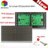 P10 Módulo Tri-Color Outdoor RGY 320 * 160mm 1/4 Digitalização para P10 Mensagem programável de duas cores com LED indicador móvel