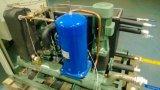 Охладитель компрессора переченя Hstars охлаженный воздухом